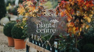2014 – Plant Centre built